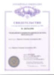 _DELTA_Prog_Registration.jpg