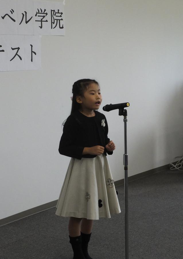 スピーチコンテスト2020 (17).JPG