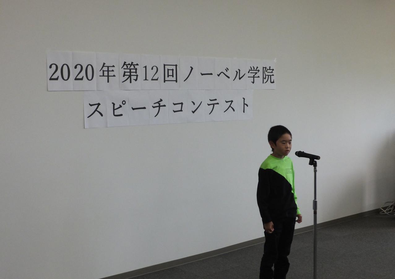 スピーチコンテスト2020 (32).JPG