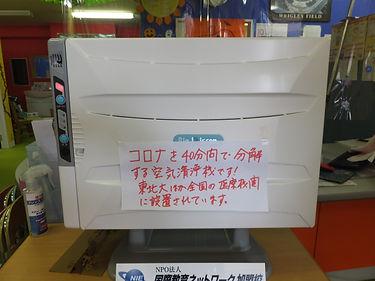 DSCF7299.JPG