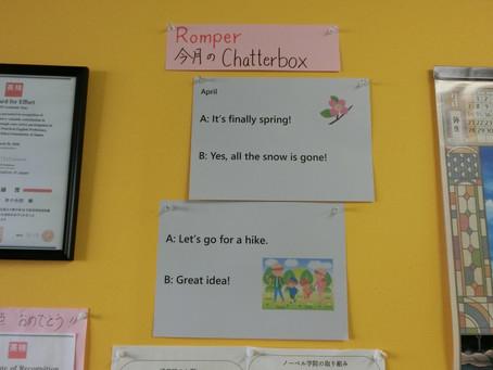 ロンパークラスの4月のChatterbox