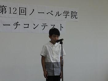 スピーチコンテスト2020 (27).JPG