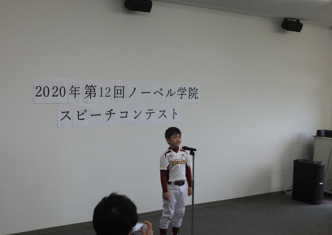 スピーチコンテスト2020 (70).JPG