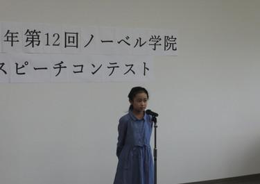 スピーチコンテスト2020 (79).JPG