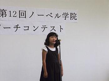 幼児英会話教室 イベント スピーチコンテスト