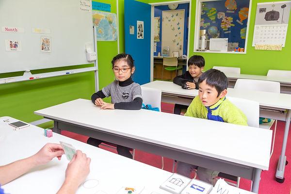 子ども 英会話クラス