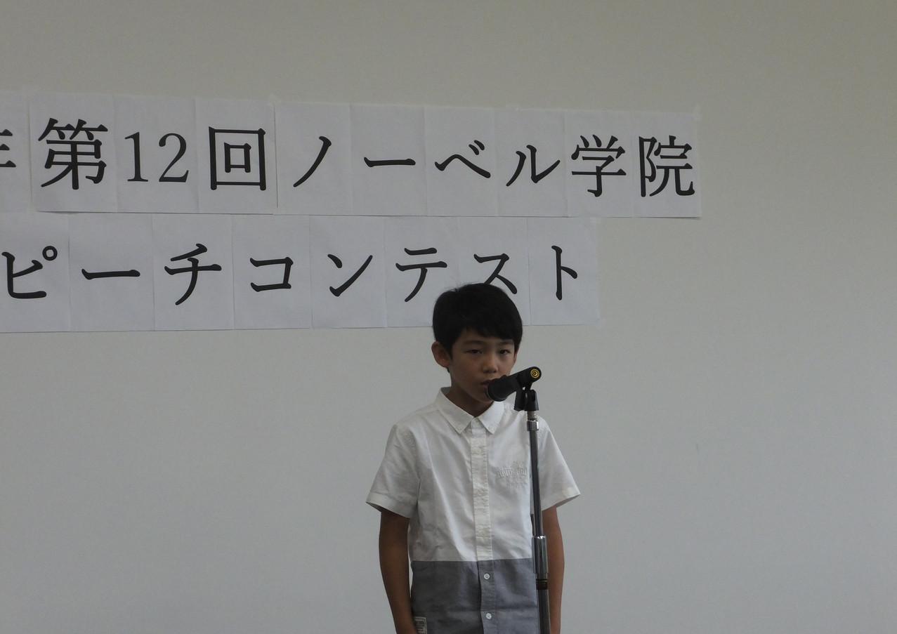 スピーチコンテスト2020 (26).JPG