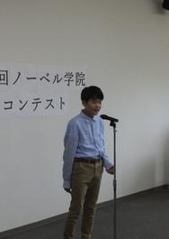 スピーチコンテスト2020 (71).JPG