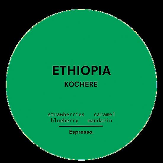 Ethiopia. Kochere