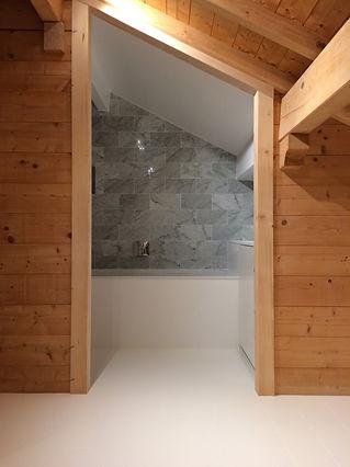 Rénovation salle de bain | Rénov & Couleurs