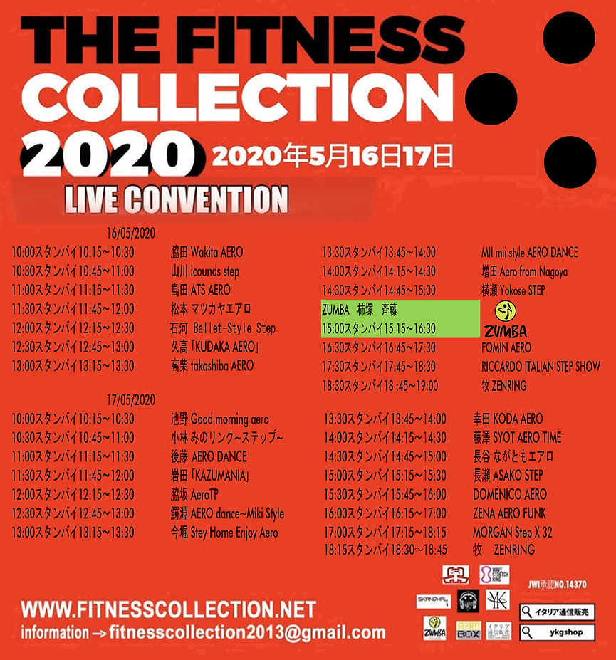 FITNESS COLLECTION LIVE SCHEDULE2020.jpg