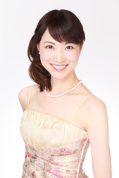 kiuchi_sayoko.JPG