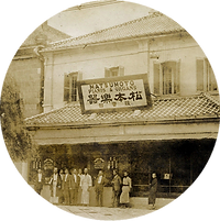 1892.png