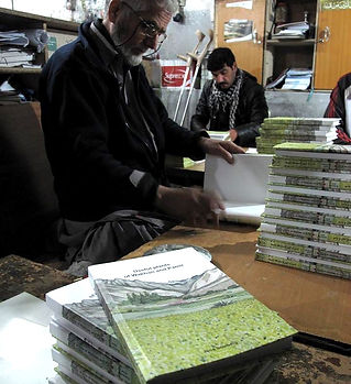 Books_printed_Kabul_Afghanistan_edited.j
