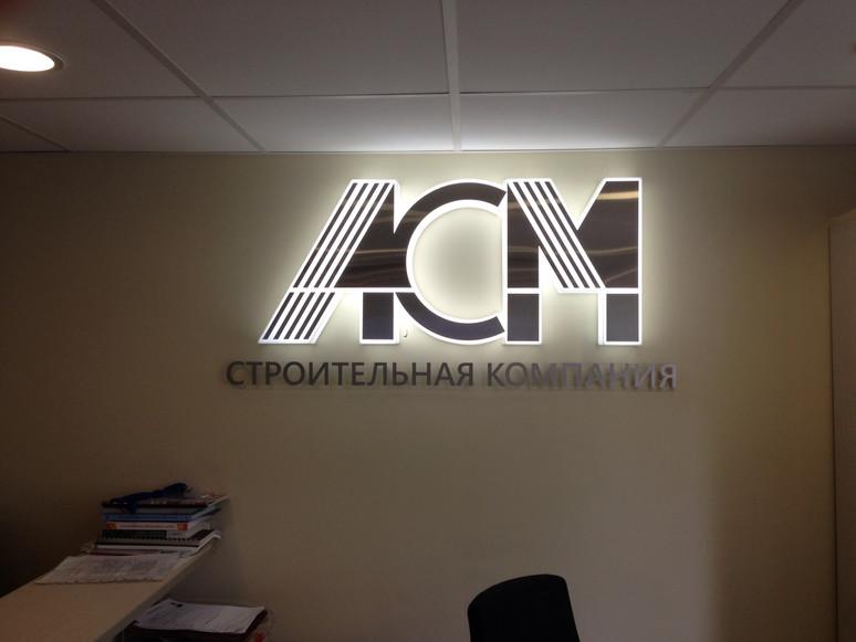 световой символ с подсветкой на стену