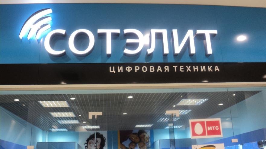 Сотэлит_Северное нагорное.JPG