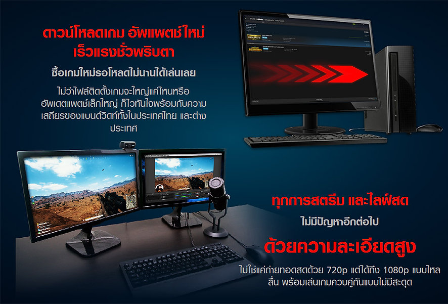 true-online-3.jpg