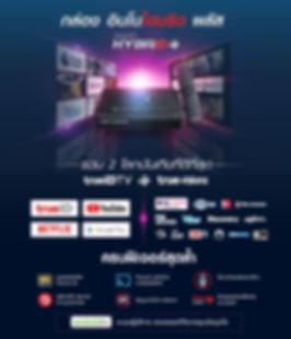 AW-TOL-Web_TOL-InnoHybrid-Info-page-.jpg