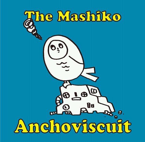 THE MASHIKO「アンチョビスケット」 ジャケットデザイン(2012)