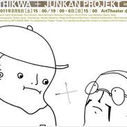 「劇団ティクバ+循環プロジェクト 」神戸公演フライヤー用イラスト(2011)
