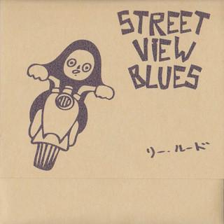 リー・ルード「STREET VIEW BLUES」ジャケットデザイン(2013)