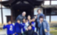 醍醐寺おもてなし(加工後).jpg