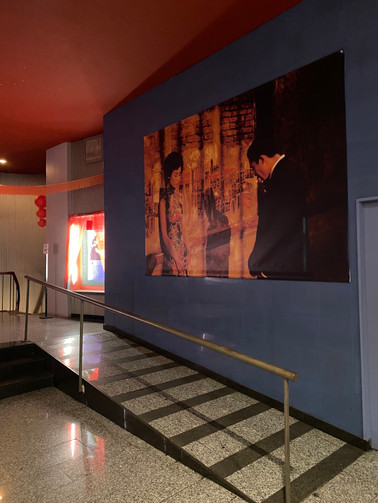 Universo Wong Kar Wai -  Boliche Cinemes