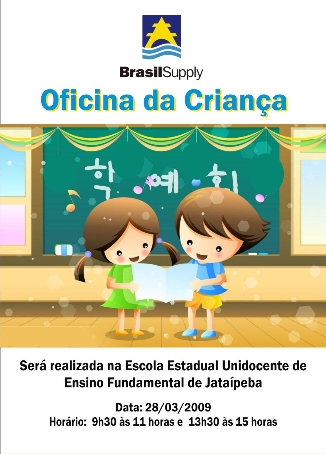Banner Escola Estadual