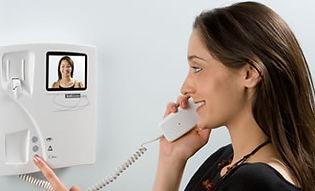 interfone-370x200.jpg