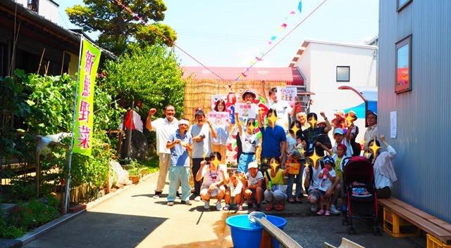 201807_夏の収穫祭