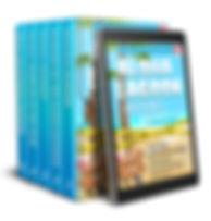 ALBox_1-5_3D.jpg