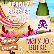 DeadlyBubbles_audio.jpg