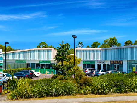 Maudsland Medical Centre - Maudsland (Gold Coast) QLD