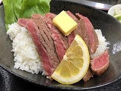 穀物牛のステーキ丼.jpeg