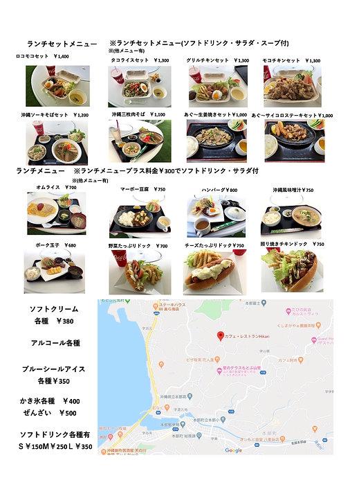 配布チラシ2.jpg