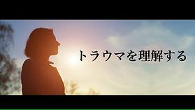 Screenshot_20200912-115647.png