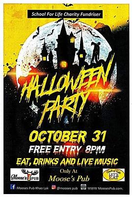 Moose's Pub Halloween Party 2020