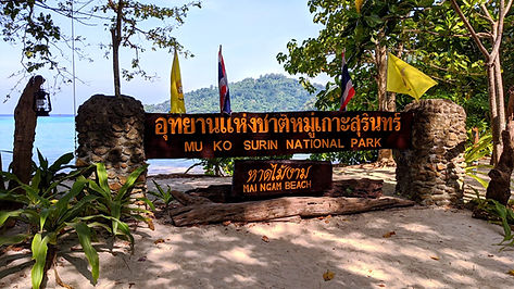 Surin Islands Thailand