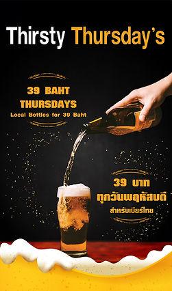 39 Baht Thursdays at Moose's Pub