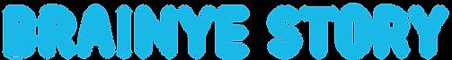 WebTitles_BrainyeStory.png