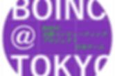 スクリーンショット 2015-07-04 21.51.16.png