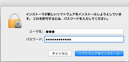 BOINC@TOKYO