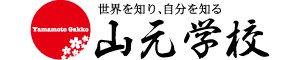 XEORY_YG-1.jpg