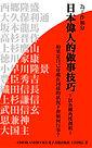 0929china_cover.jpg