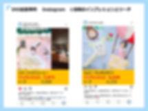 おひるねアート協会企画書2018ver180410代理店様用_ページ_18.jp