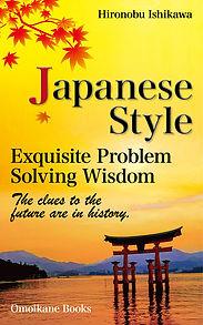 japanesestyle_ebookcover.jpg