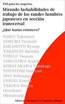 sp_cover.jpg
