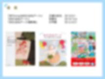 おひるねアート協会企画書2018ver180410代理店様用_ページ_07.jp