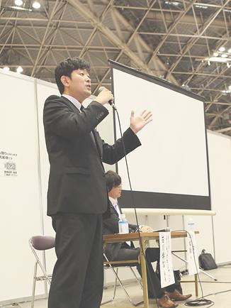 石川様トークセッション-023.png