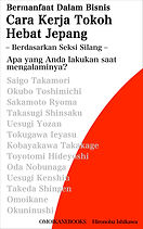 インドネシア語 偉人の仕事術_表紙.jpg